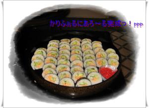 Roll2_3