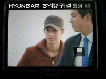Hyunbar2